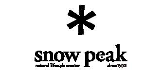 スノーピーク(snowpeak