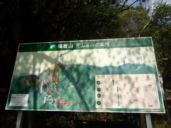 親子で山に登りたい! 春 満開の虎尾桜でファミリー登山♪♪ (北九州市 福智山系)