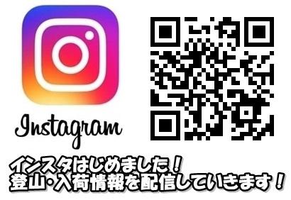 好日山荘 東武宇都宮店 公式インスタグラム