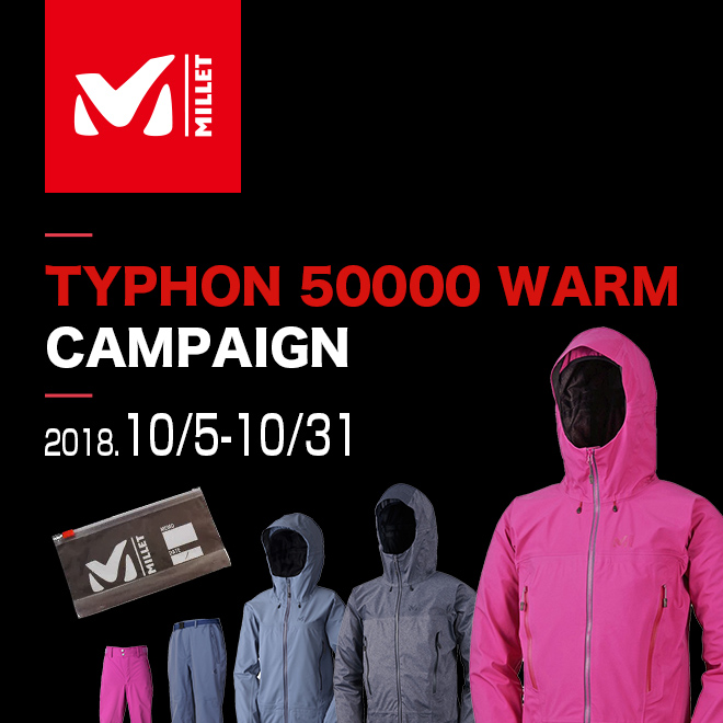 MILLET TYPHON 50000 WARM CAMPAIGN