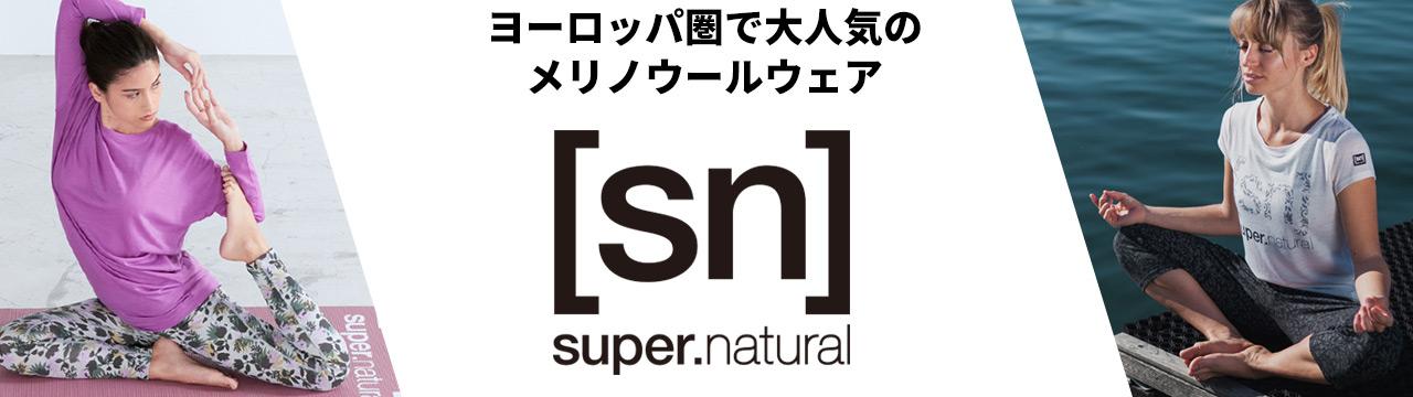 sn スーパーナチュラル