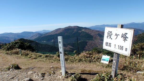 秋晴れの段ヶ峰を縦走(兵庫県)...