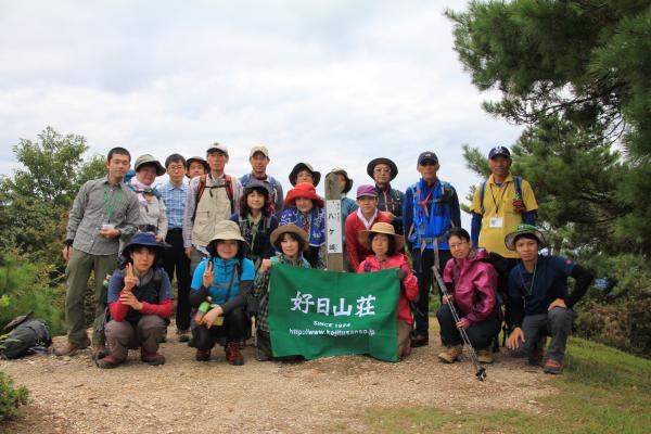 好日山荘登山学校【八ヶ峰】 | 登山レポート | 登山用品・アウトドア ...