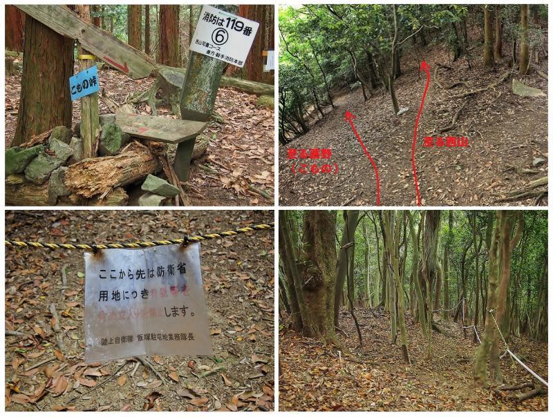 トンネル 犬 なき 噂の心霊スポット!福岡・犬鳴峠の「旧犬鳴トンネル」にカメラが潜入